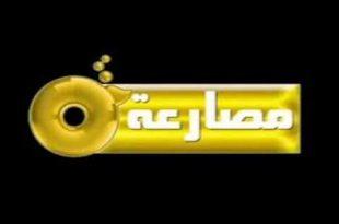 صورة تردد قناة اوسكار مصارعة