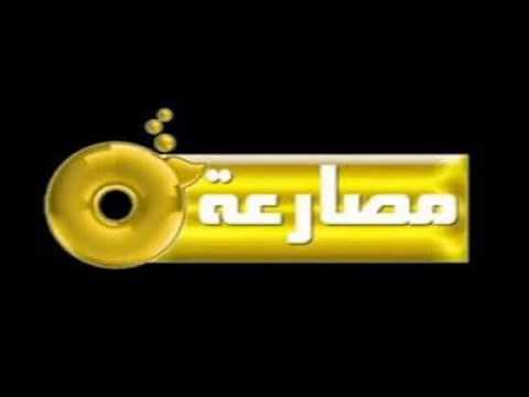 صور تردد قناة اوسكار مصارعة