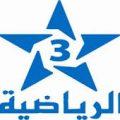 بالصور تردد قناة الرياضية المغربية
