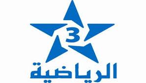 صور تردد قناة الرياضية المغربية