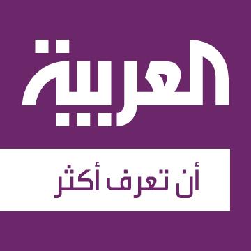 صورة تردد العربية