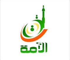 صورة تردد قناة الامة
