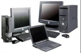 بالصور موضوع عن تطور الحاسوب