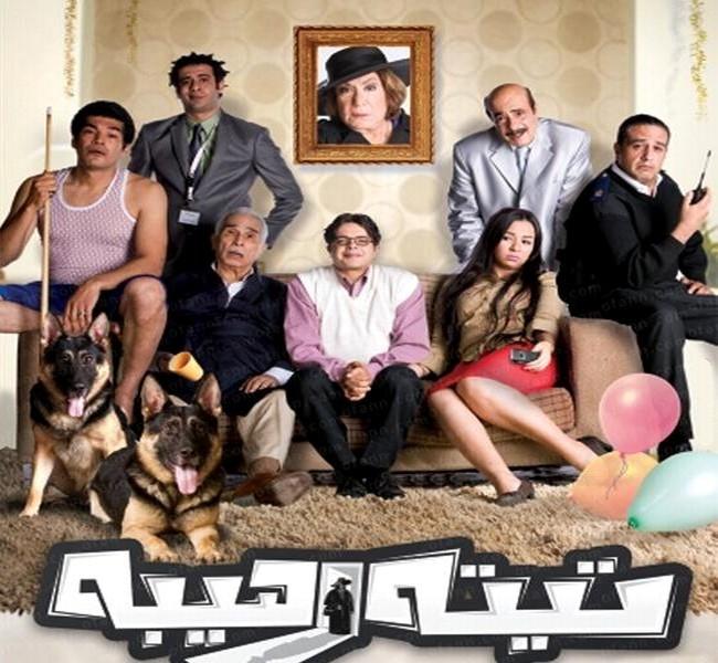 بالصور افلام عربية جديده