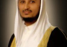 بالصور الشيخ فارس عباد mp3