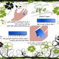 بالصور كيفية معرفة قياس الخاتم