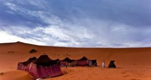 صورة غزل بدوي