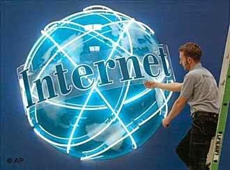 صورة بحث مختصر عن الانترنت