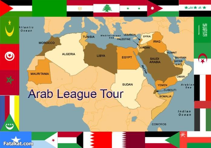 صور عواصم الدول العربيه