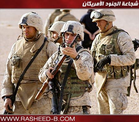 صورة الجنود الامريكان