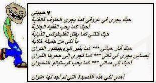 النكت المغربية المضحكة جدا