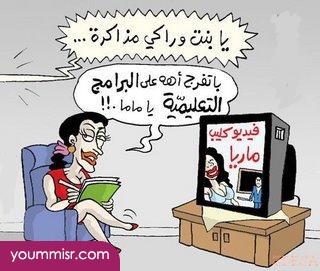 بالصور النكت المغربية المضحكة جدا
