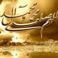 بالصور الصور الاسلامية