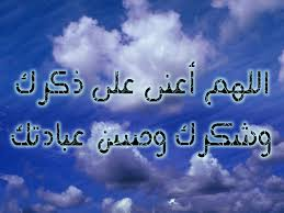 صورة الصور الاسلامية