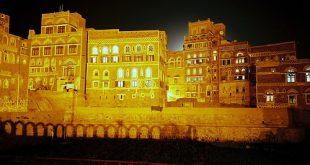 صورة بحث حول قصر غمدان