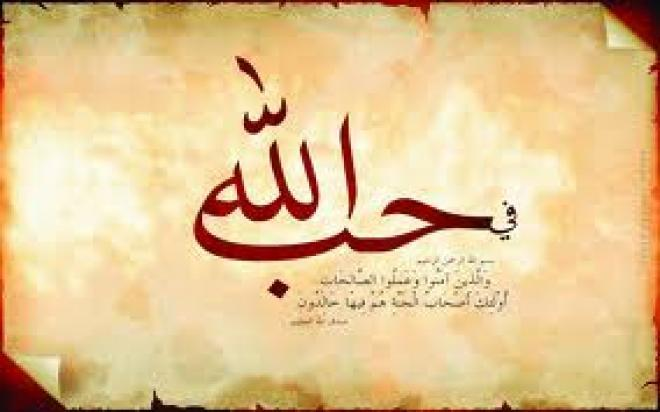 صورة كلمات دينية اسلامية جميلة