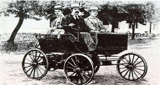 صورة اختراع السيارة