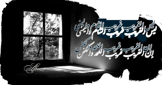 تحميل انشودة صباح الخير وكل الخير mp3