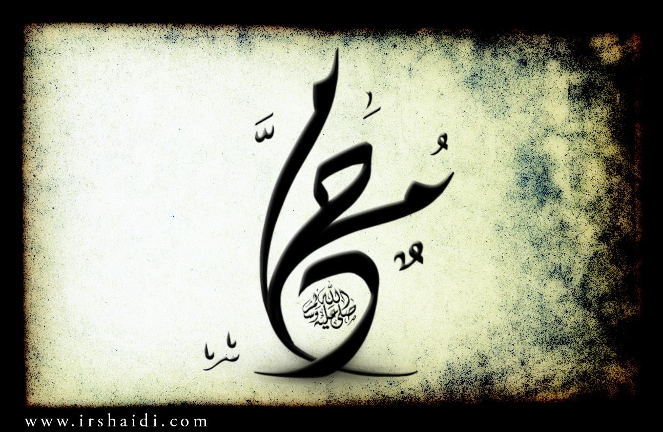 صورة قصص عن النبي