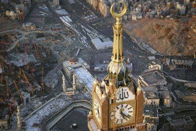 صورة معلومات عن ساعة مكة