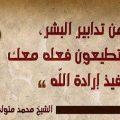 بالصور كلام جميل في الاسلام