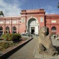 بالصور مواعيد المتحف المصري