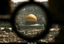 صورة مواضيع عن فلسطين