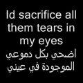بالصور جمل انجلش مترجمه عربي