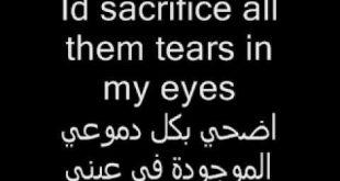 جمل انجلش مترجمه عربي