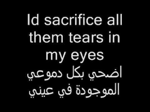 صور جمل انجلش مترجمه عربي
