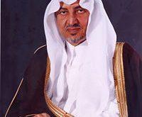 صورة خالد بن سعود الفيصل