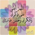 بالصور مصطلحات دينية اسلامية