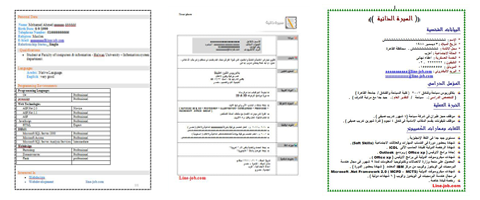 تنزيل pdf عربي