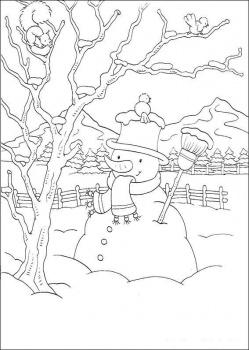 رسوم فصل الشتاء