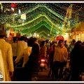 بالصور اجازة المولد النبوي الشريف