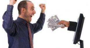 بالصور كيفية ربح المال عن طريق الانترنت