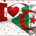 بالصور تحميل الاغاني الجزائرية