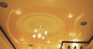 صورة احدث اضاءات الاسقف