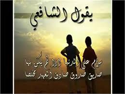 بالصور احلى بيت شعر 20160816 400