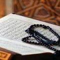 بالصور كم رواية للقران الكريم