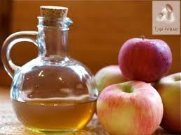 صور كيفية عمل خل التفاح الطبيعي في البيت