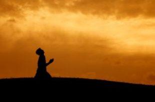 صورة ماهو اقرب دعاء الى الله