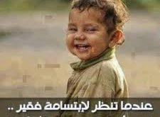 صورة صور اطفال مكتوب عليها كلام جميل