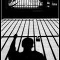 بالصور رؤية السجين في المنام