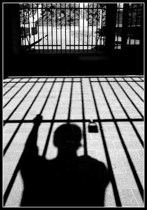 صورة رؤية السجين في المنام