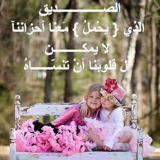 بالصور صور اطفال مكتوب عليها كلام جميل