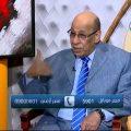 بالصور الدكتور عبد الباسط السيد للتخسيس