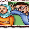 بالصور المشكلات الزوجية