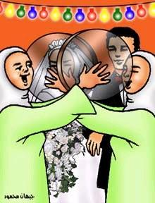 صورة اغاني افراح شعبي mp3