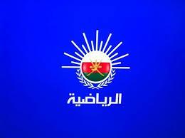 صورة تردد قناة عمان hd